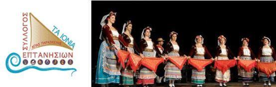 Ionia Festival